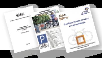 Як облаштувати парковку для велосипеда?